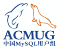 10th Dec, ACMUG 2016 MySQL  Annual Conference