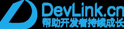 2017 PHP 全球开发者大会