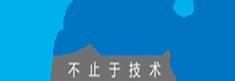 《中国SaltStack用户组》2016技术分享活动
