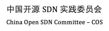 ODL全球技术巡回研讨会中国行报名--南京站