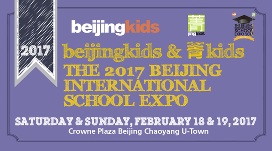 the Beijing International School Expo 2017