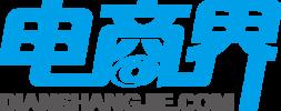 2020中国数字影像节暨2020中国短视频大赛