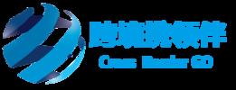 跨境携领伴亚马逊实操培训开班报名—新春3月杭州站