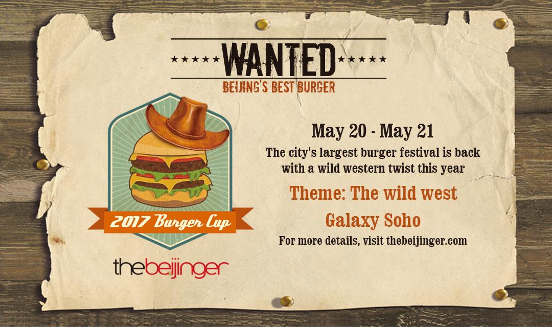 thebeijinger 2017 Burger Cup