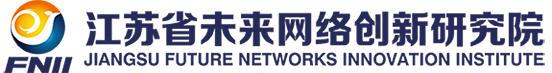 2019 SD-WAN应用研讨会