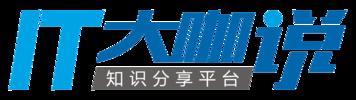 Gopher 深圳 meetup
