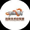 2017中国FinTech大会暨中国FinTech领军企业颁奖盛典