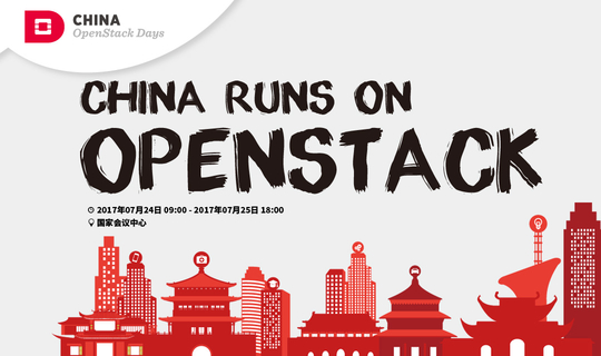 2017 OpenStack Days China