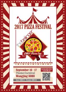 thebeijinger 2017 Pizza Festival