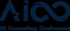 2017 人工智能计算大会 AI Computing Conference(AICC)