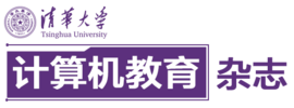 2017 中国IT教育博鳌论坛