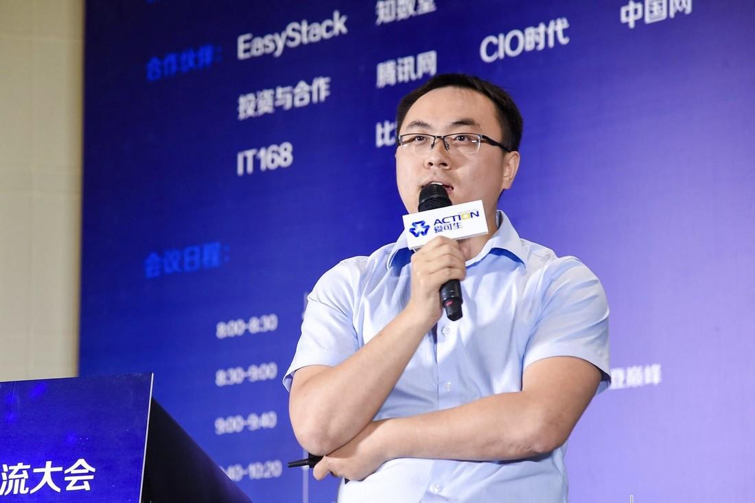 2017 中国MySQL用户组(ACMUG) 成都站技术沙龙