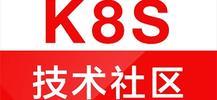 K8S两周年!中美庆生系列之Google大咖来袭!
