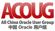 2017 Oracle RWP 性能之旅,北京站再度来袭!