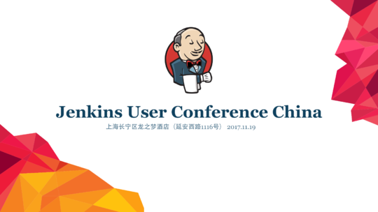 Jenkins User Conference China