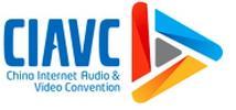 第六届中国网络视听大会