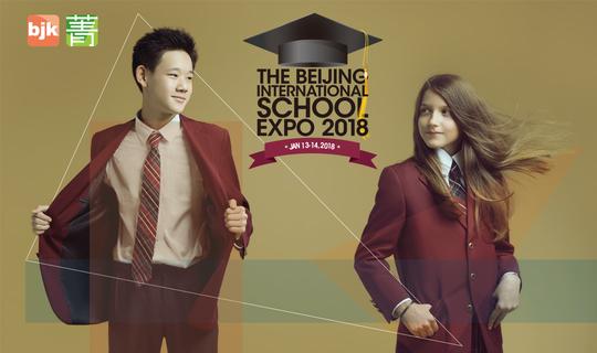 The Beijing International School Expo 2018