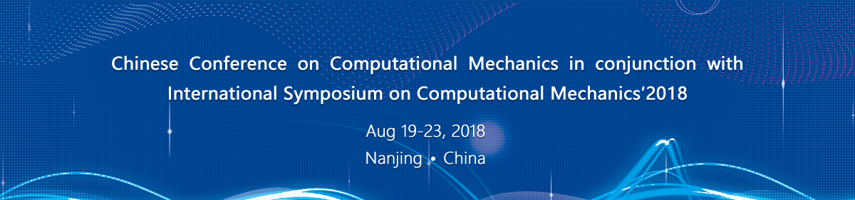 Chinese Conference on Computational Mechanics in conjunction with International Symposium on Computational Mechanics′2018