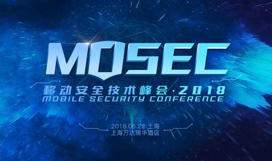 MOSEC 2018