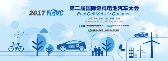 The Third International Fuel Cell Vehicle Conference