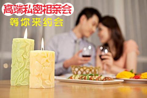 【相亲活动】广州3月18号 周日|大型单身交友活动,你有酒有故事,还不如有个好对象