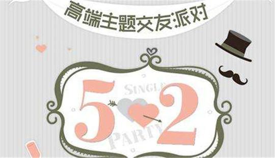 【相亲活动】深圳3月18号 周日|大型相亲交友活动,遇见这座城优秀的你