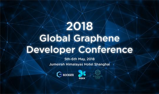 2018 Global Graphene Developer Conference