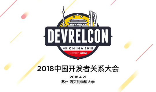 DevRelCon China 2018