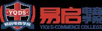 2019先进制造链创新发展大会 暨东莞跨境电商产品采购峰会