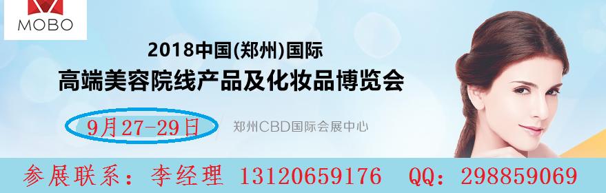 郑州13.png