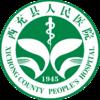 西充县人民医院医师节——徒手心肺复苏技能比赛