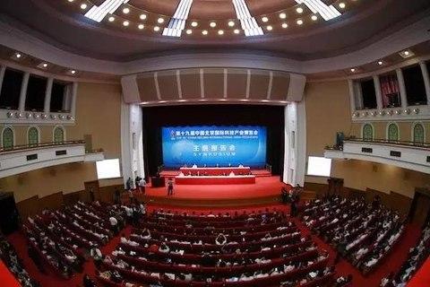 【首页】CHINA北京第七届教育装备/在线教育/后勤装备展