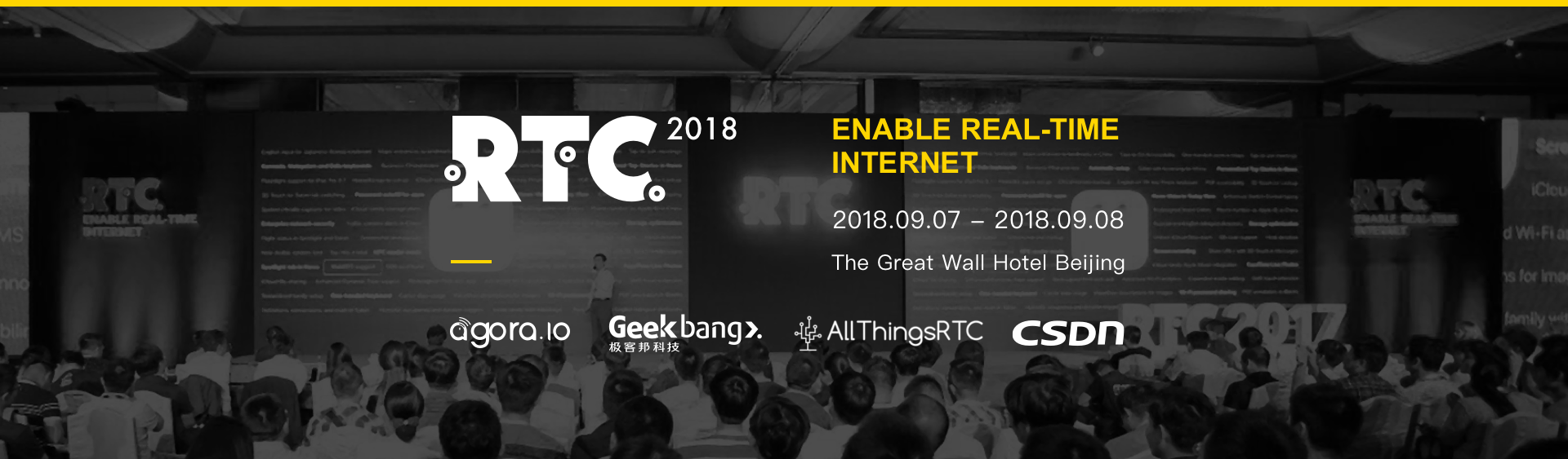 RTC 2018