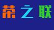 数据有源•共享无界——基因大数据平台应用实践高峰论坛