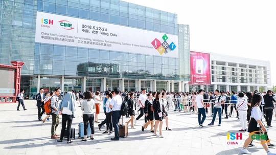 2021北京供热展&2021北京暖通展ISH中国供热展-德国法兰克福中国子展