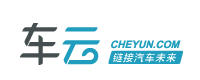2018第二届中国汽车智能座舱坛