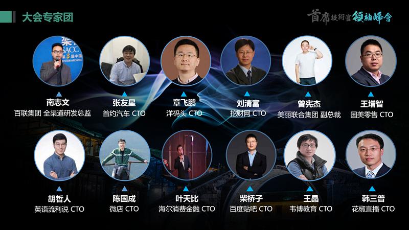 CTDC2018媒体发稿用_09_副本.png