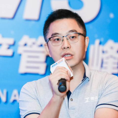 腾讯运维总监聂鑫