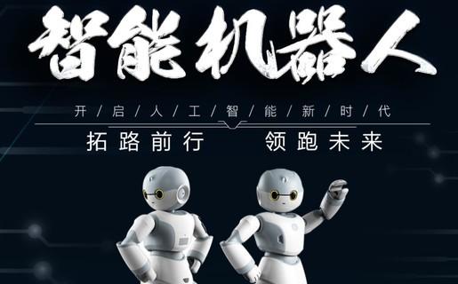 陕西呼啸ai智能语音电销机器人哪家好?