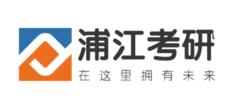 [备考2019] 11月10/11日|徐汇数学/英语火热开班
