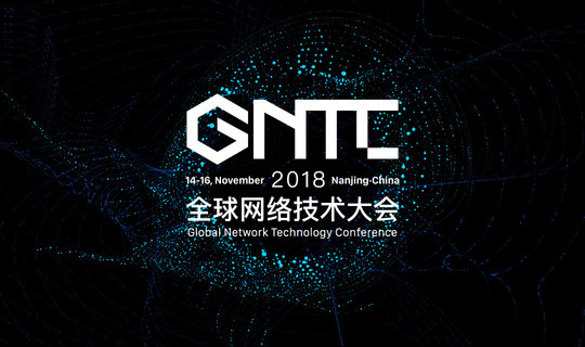 GNTC - Global Network Technology Conference 2018