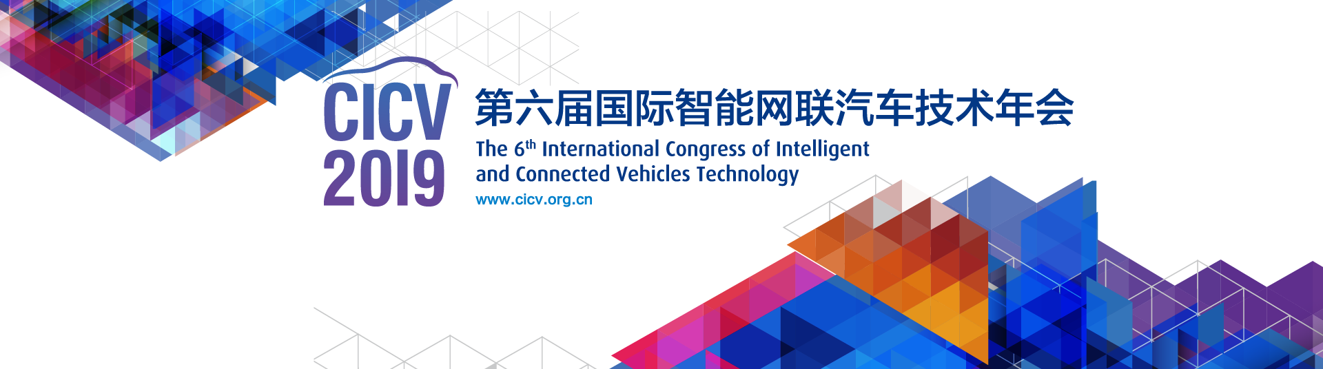 The 6th International Congress Of Intelligent And Connected Vehicles Technology