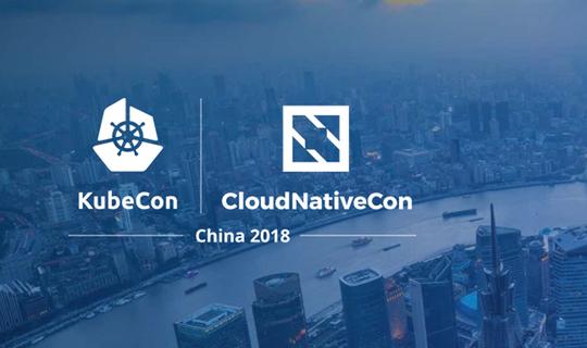 KubeCon + CloudNativeCon 2018 中国