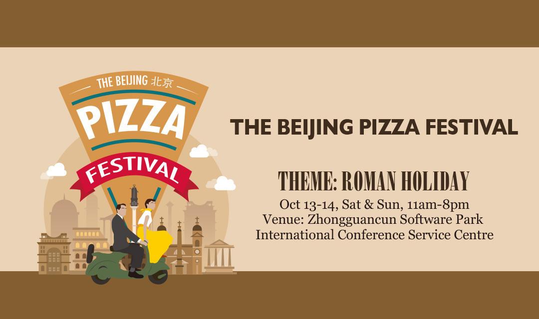 The Beijing Pizza Festival 2018