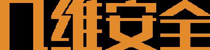 2018物联网安全行业论坛