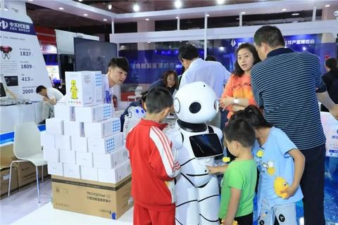 2019年教育装备展-【北京第七届】