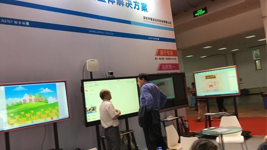2019年智慧教育展示会/北京站