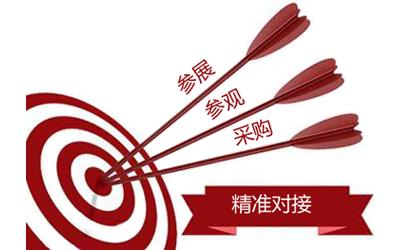 2019上海电热管及设备展