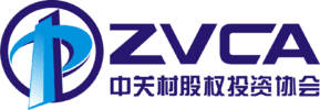 2019 ZVCA(第七届)国际视野下的创新与资本论坛