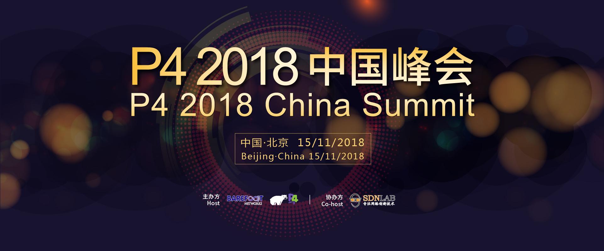 P4 2018 China Summit